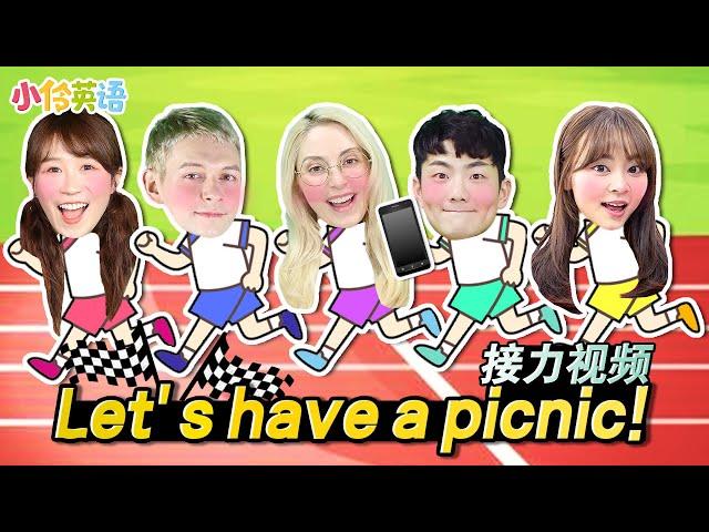 伶可家族英語視頻接力賽之夏天篇!今天妳都學到了哪些單詞呢?小伶玩具 | xiaoling toy