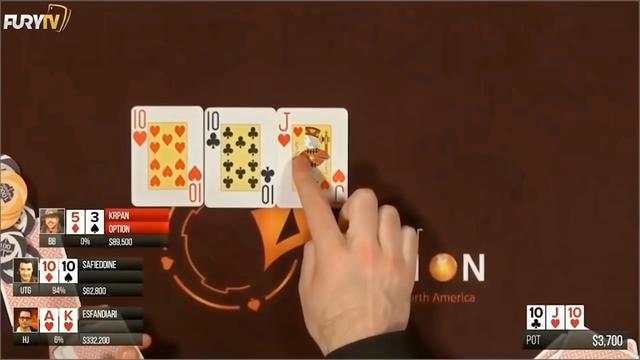 德州扑克 四条遇上皇家同花顺听牌 解说: 再发一张红心Q就炸了