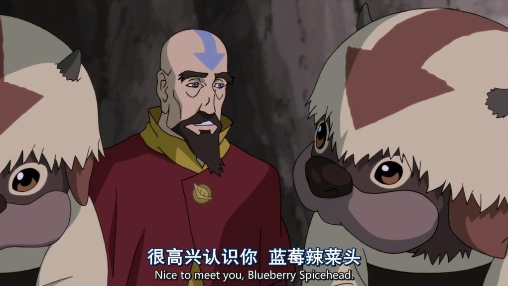 【动漫】降世神通之科拉传奇第二季E03 神灵篇 内部纷争上集 连载