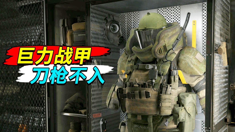 神经哥解说: 17种连杀技能军火库, 集束炸弹巨力战甲太炫酷了吧!
