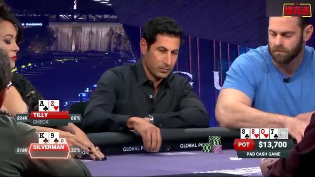 德州扑克: 魔术师的操作真是越来越让人摸不着头脑