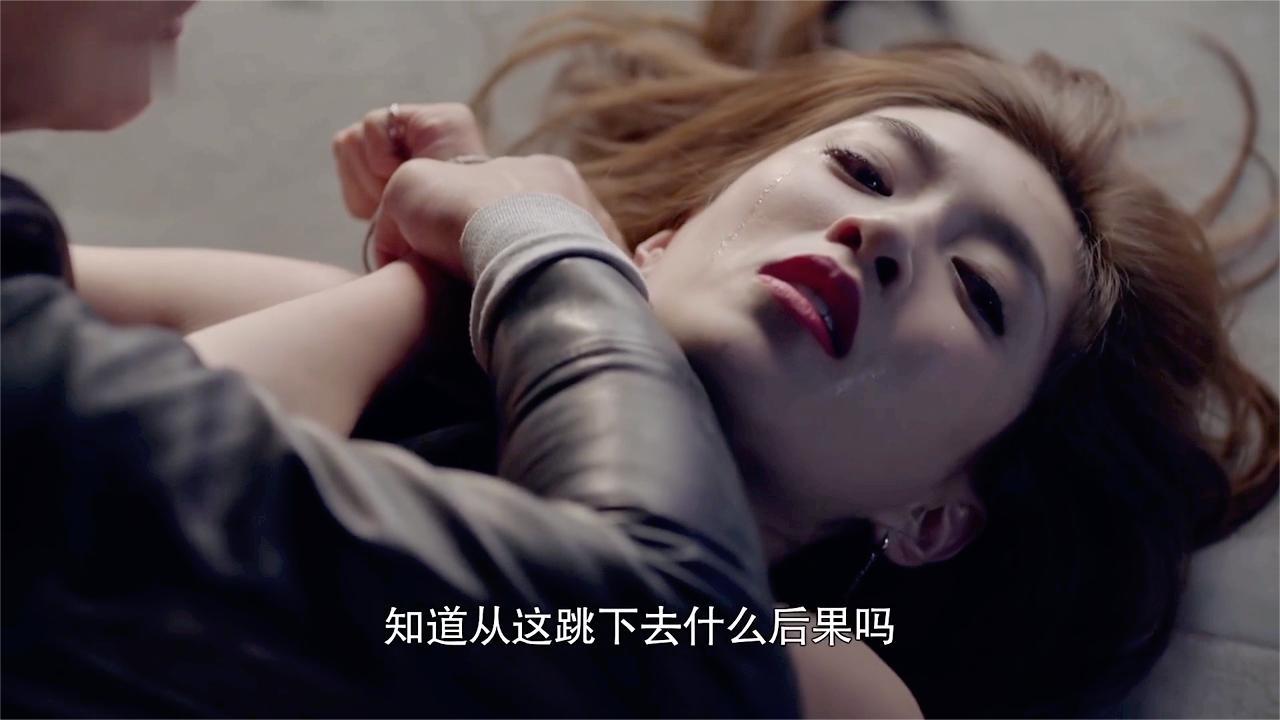 好先生: 女总裁痛不欲生跳楼, 大叔一把将她按到, 根本无法挣脱