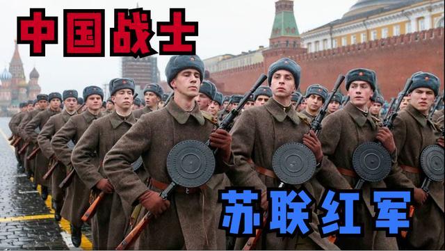 凤凰卫视—苏联红军里的中国战士(三)整训