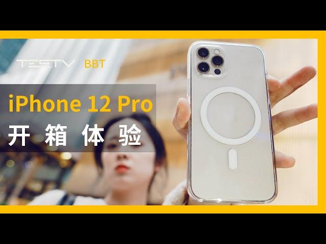 购买iphone 12的一天【bb time】