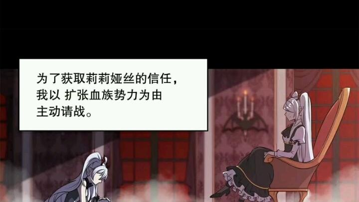 血姬与骑士 1~19话