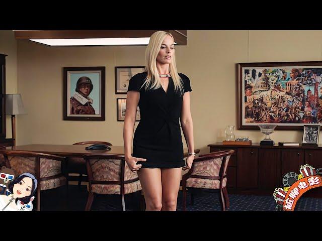 媒体界的爆炸x丑闻!美女主播想上位先被潜规则,几十名女主持人被肥头高管祸害!|尬聊电影解说/几分钟看电影