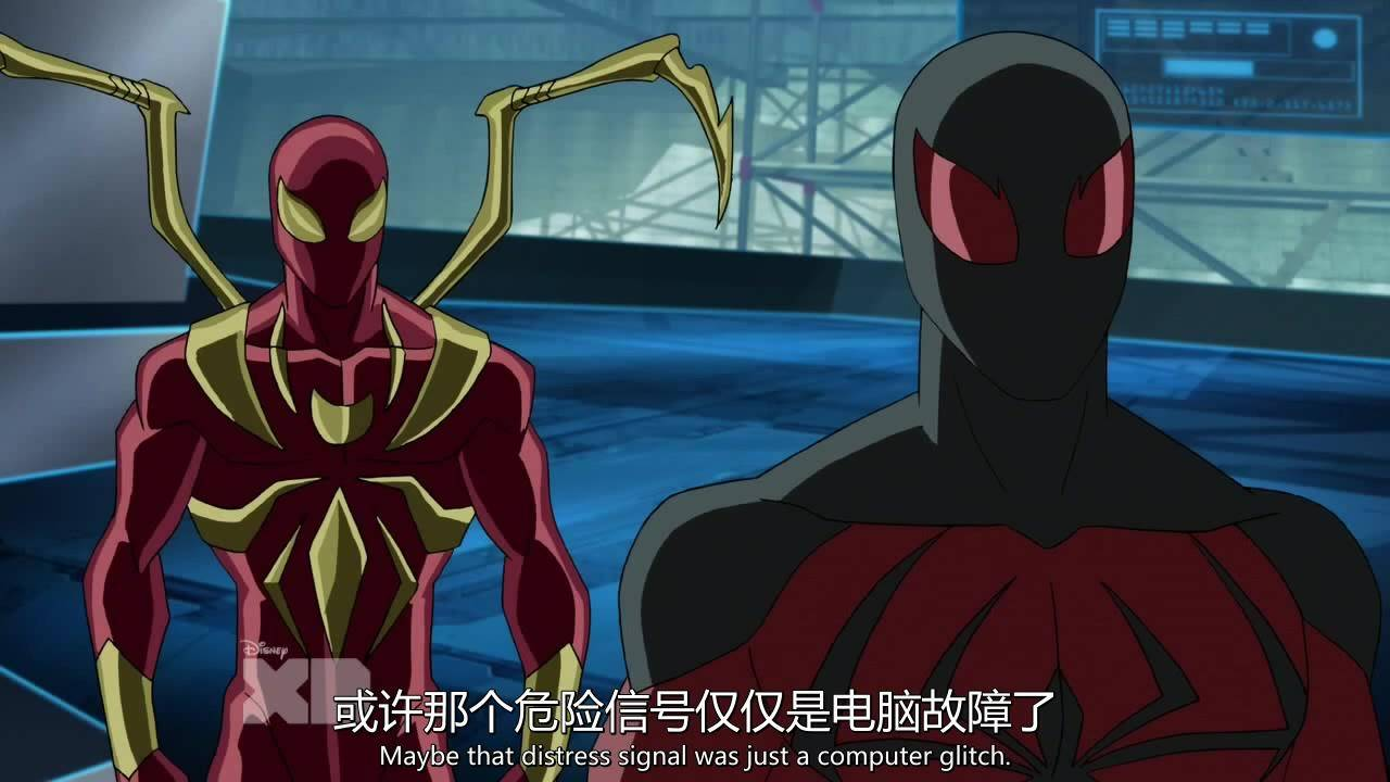 【漫威】终极蜘蛛侠大战邪恶六人组第四季E09 美剧动漫连载中