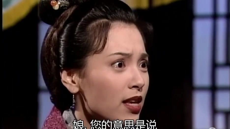 神雕: 杨过对郭襄好, 郭芙不敢相信, 黄蓉竟觉得杨过有所谋