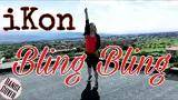 ikon - bling bling dance cover by rumib