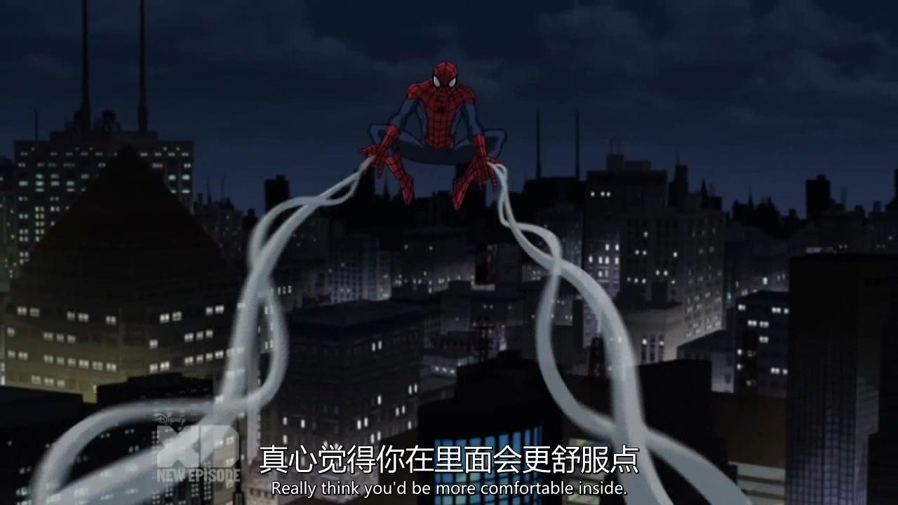 【漫威】这么多蜘蛛侠, 简直是蜘蛛侠联盟, 终极蜘蛛侠第四季E13