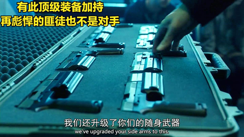 碳化硅防弹衣, 新型枪械, 有此装备, 再彪悍的匪徒也不是对手! 美剧