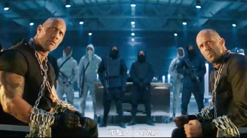 电影: 美国大片, 强森, 杰森再次合作对抗顶级杀手, 全程激战搞笑