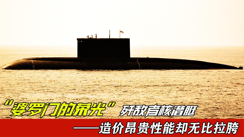 印度第一艘国产核潜艇, 带来无上荣誉, 却因为士兵失误进水瘫痪