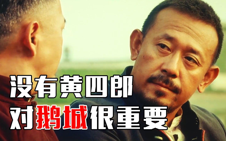 这个照耀中国的理想主义者, 我们很怀念他【乌鸦校尉】