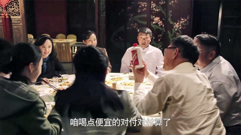 傻柱: 傻柱请全院人吃饭, 结果等客人都走了, 才拿出几瓶茅台