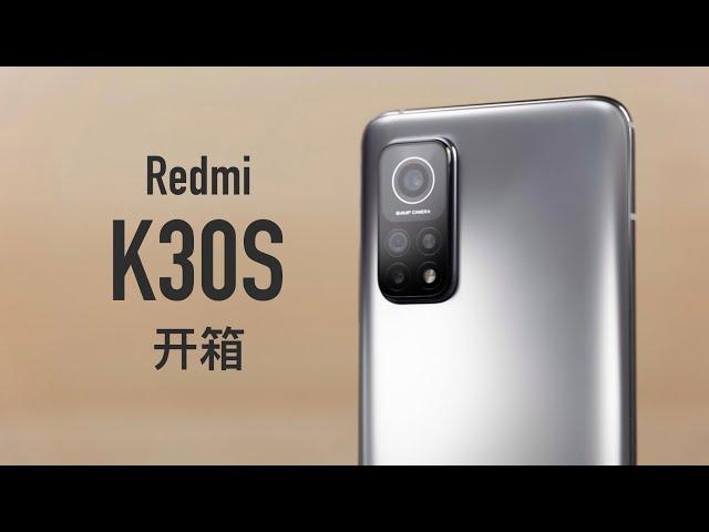 redmi k30s至尊纪念版开箱: 学生党要的配置都给齐了