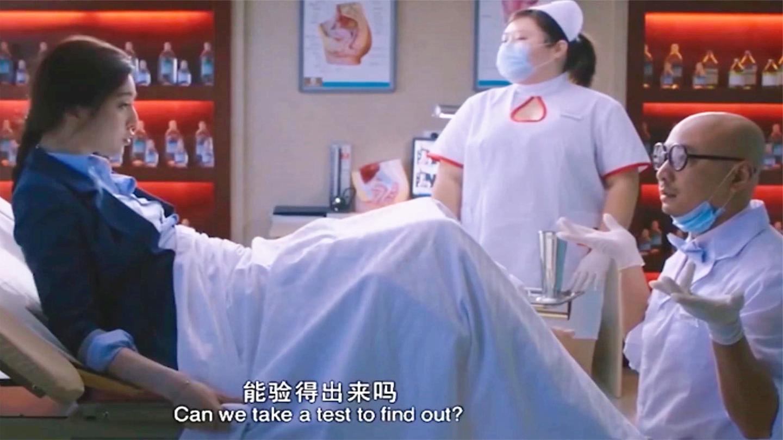 影视看病爆笑场面, 妇科医生徐峥碰到班花看病, 场面一度尴尬