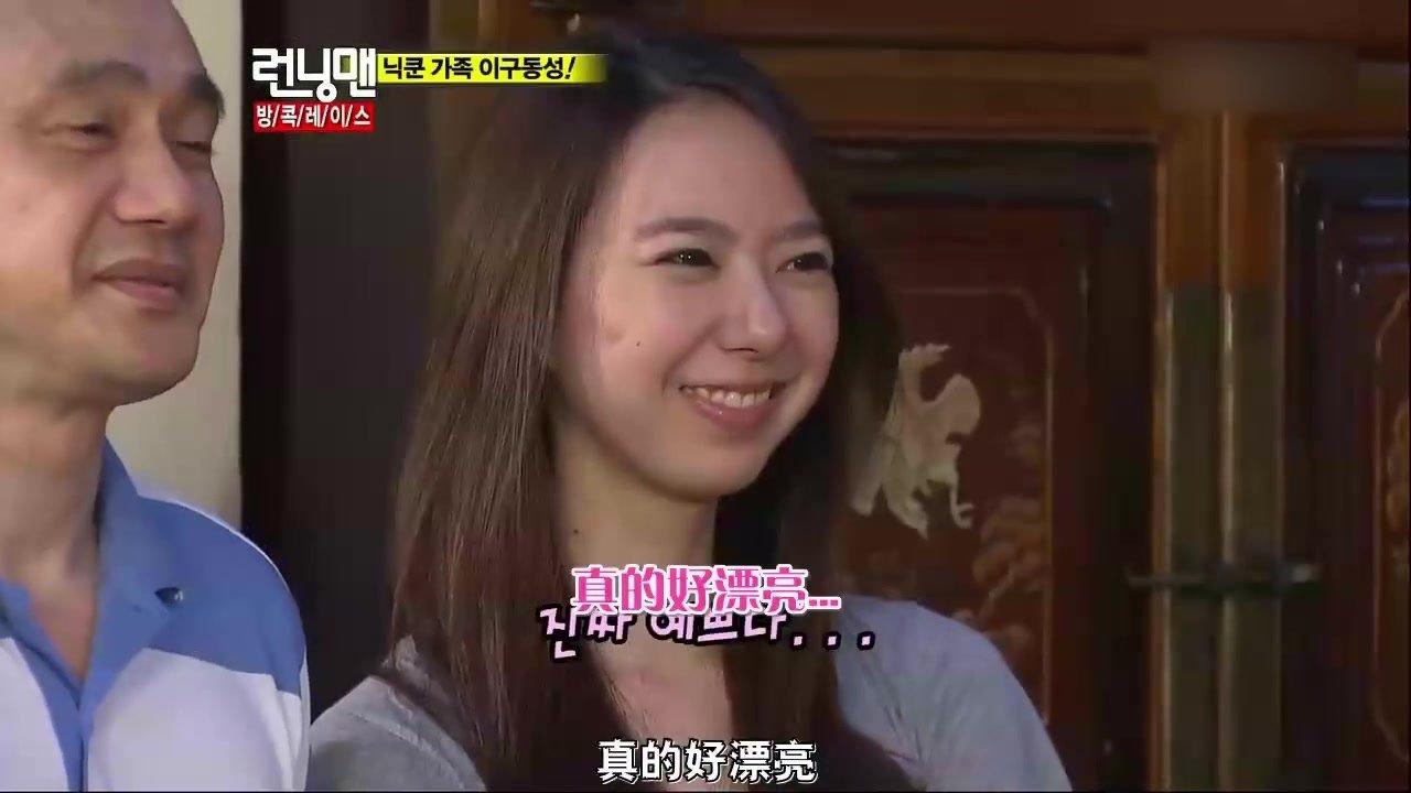 RM: 跑男任务地点设在尼坤家, 尼坤家人颜值都很高啊, 笑死我了