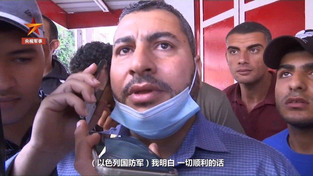 以军致电加沙居民告知导弹即将炸你家