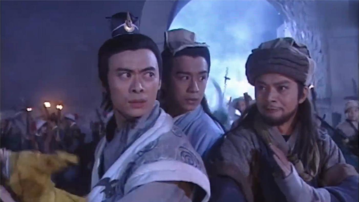 天龙八部: 段誉虚竹来救乔峰, 用六脉神剑砍断铁链, 太精彩了