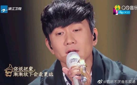 林俊杰《不能说的秘密+星晴》超爱这个版本!