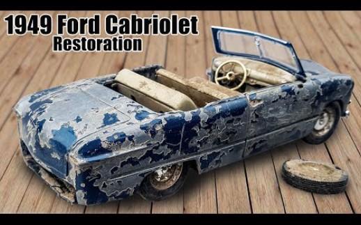 翻新修复————油管一小哥重新打磨一辆1949年的福特cabriolet