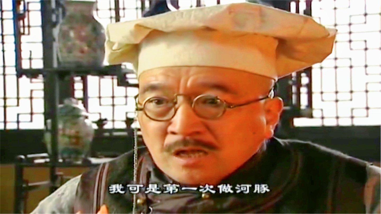厨子当官: 两位大厨赌命, 试吃对方做的河豚, 怎料有人是第一次做