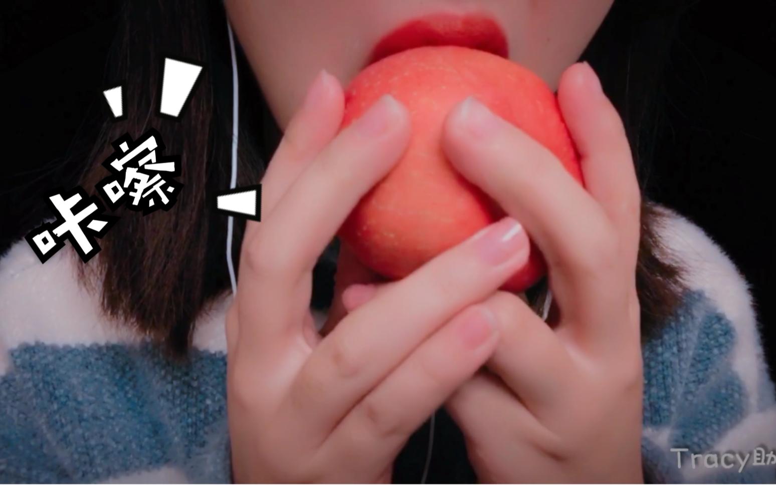【Tracy咀嚼音】吸吸冻+海苔+苹果(黏黏糊糊口月空音)