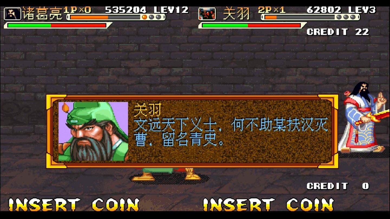 永恒唠游戏: 三国战纪, 免死金牌, 史记残页, 无名火, 和氏璧的作用