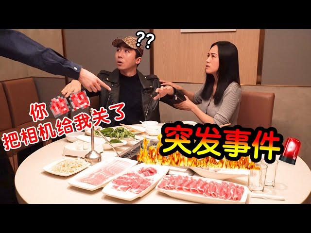在火锅店做吃播时被隔壁桌频繁找茬,差点当场打起来!吓到的姐姐竟然...