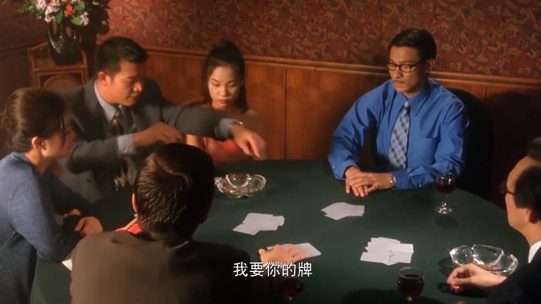 赌侠1999: 华仔经典场面, 千王之王赢三家, 打牌永远比别人多张牌