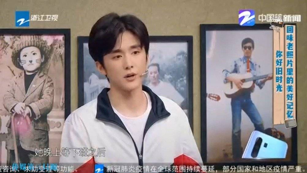 张新成忆自己的学艺生涯@张新成...