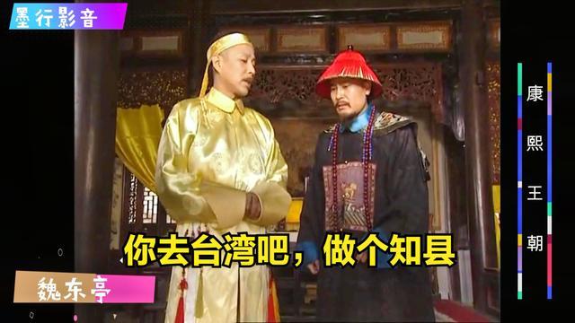 盘点《康熙王朝》那些汉臣的结局, 晚年的凄凉是皇权的悲哀吗?