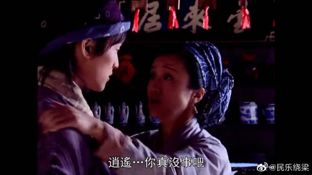 刘亦菲##胡歌##仙剑奇侠传...