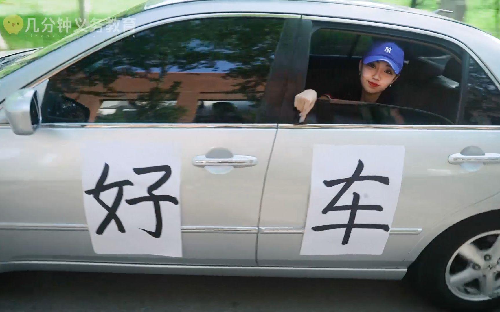 刚毕业小年轻用车系列之他用3万块, 买了辆二手雅阁——【几分钟义务教育】