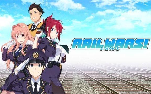 【720P】RAIL WARS! -日本国有铁道公安队- 全集【豌豆字幕组】