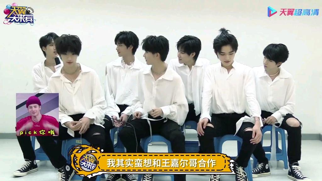 【时代少年团】天翼大来宾时代少年团采访完整版