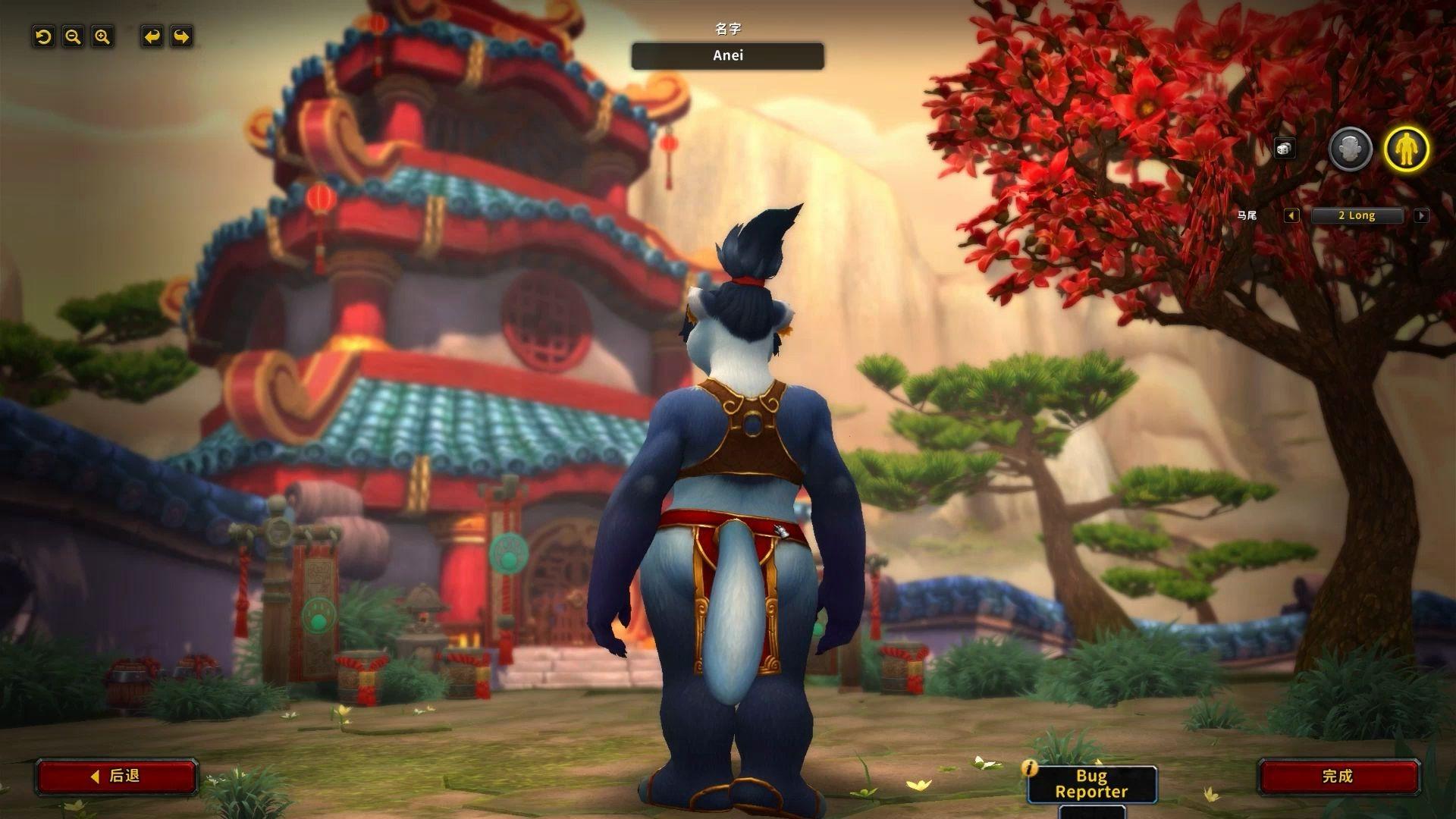 魔兽9.0熊猫人新捏人选项, 大尾巴熊猫, 熊猫变狸猫!