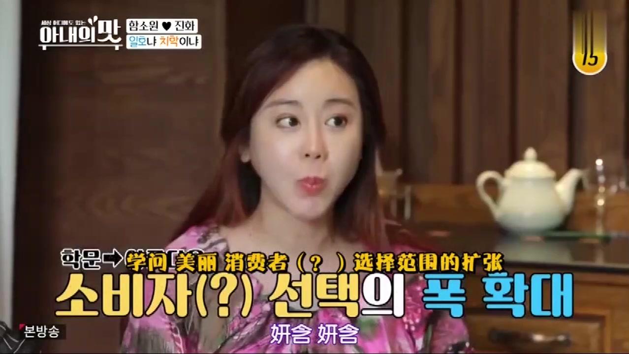 看到公婆吵架韩国儿媳不知如何是好, 中国老公: 作个吃瓜群众就好