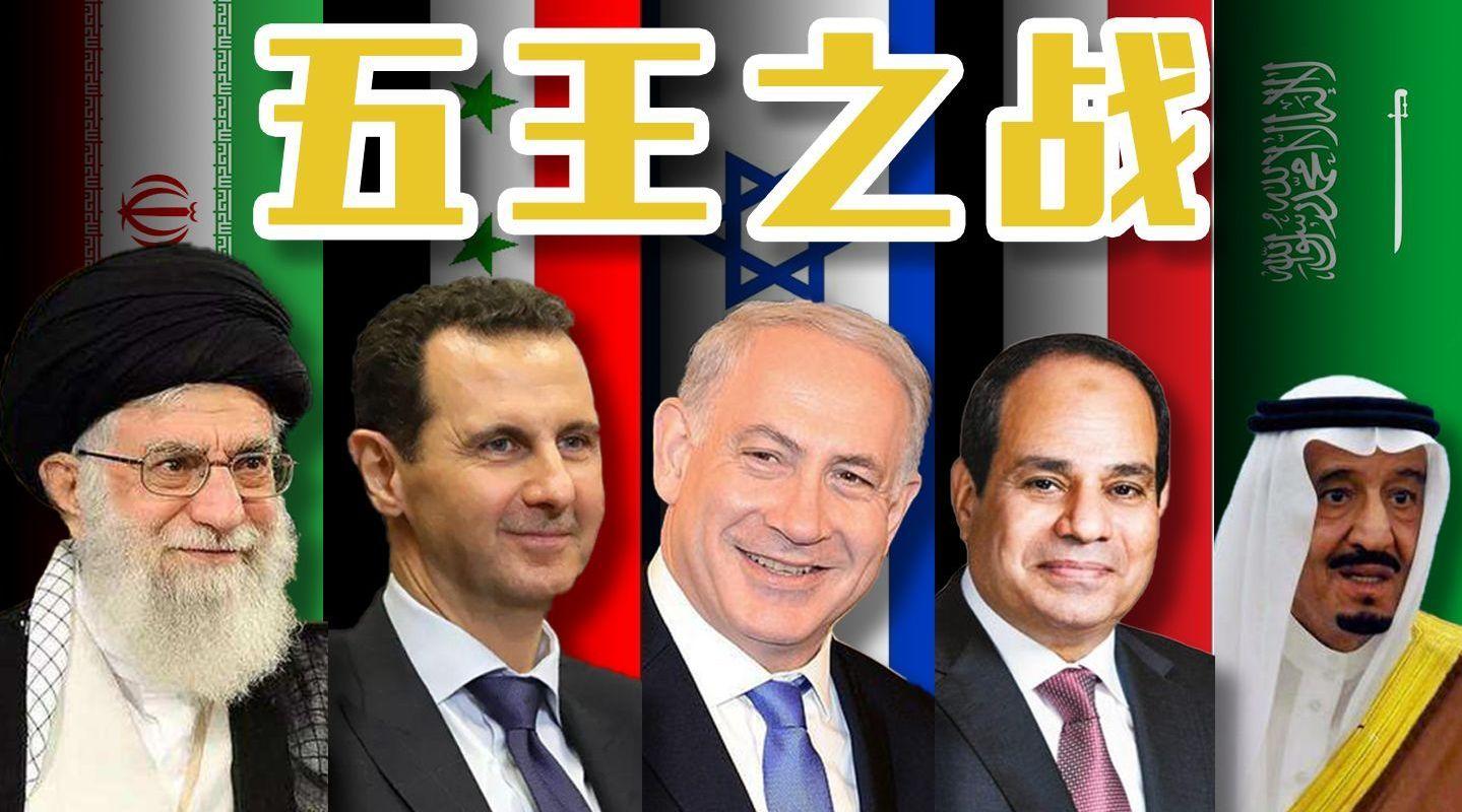 权利的游戏,中东列国究竟在争什么