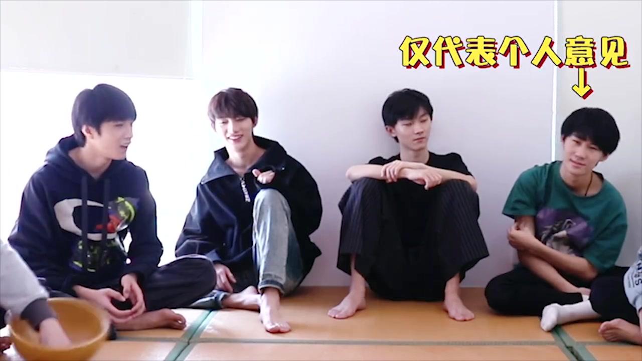 【时代少年团】《沙发垫上推手大赛》刘耀文cut