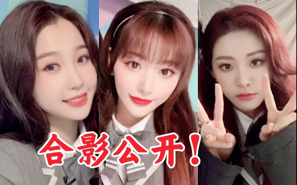 【青春有你2】淘汰选手回忆照! 许佳琪/虞书欣/孔雪儿/喻言
