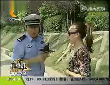 【谭谈交通】当普通话遇见台湾腔……