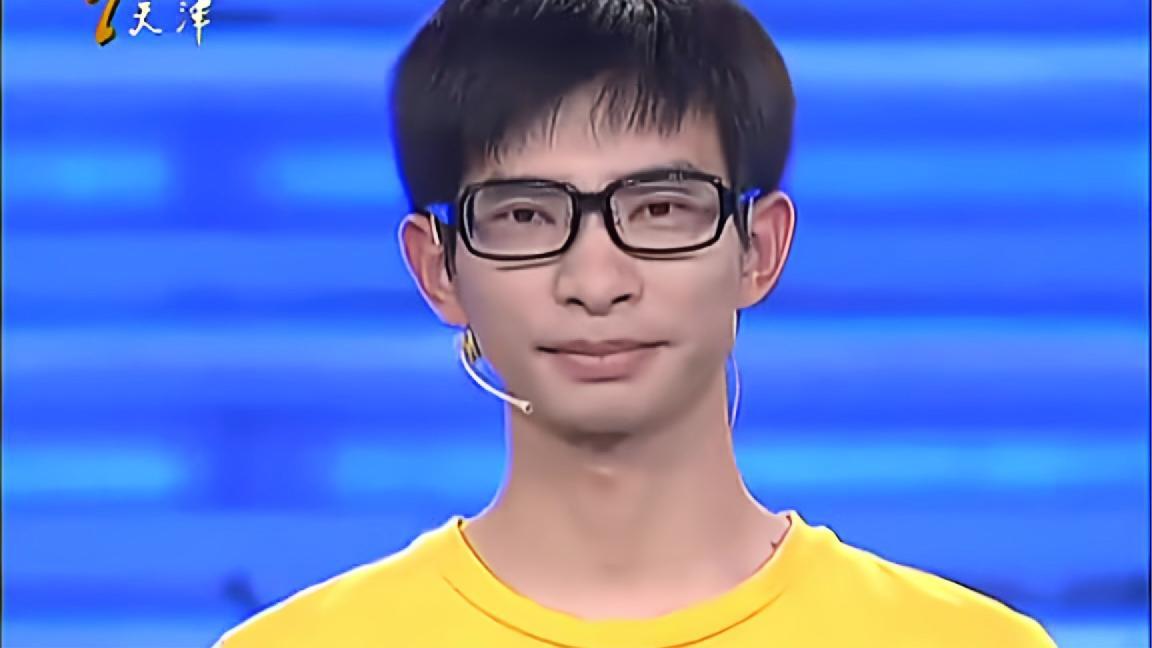求职: 清华小伙求职, 45岁前要挣一个亿, 张绍刚狠批他唯金钱论