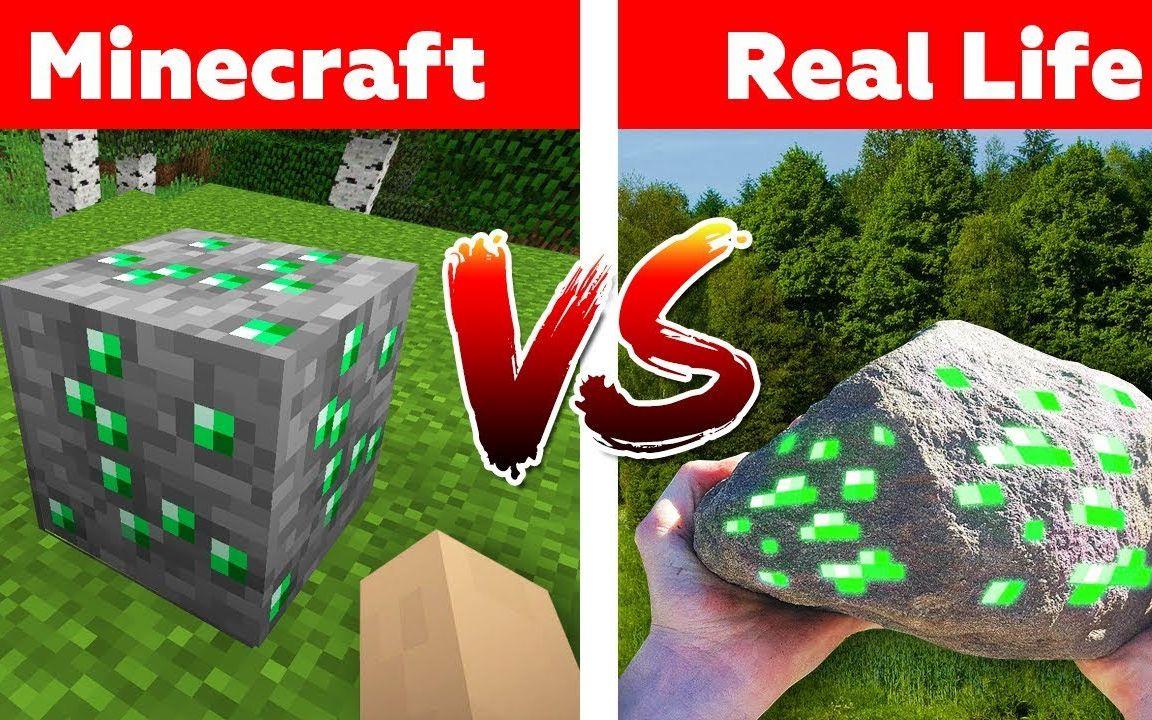 【Minecraft】我的世界VS真实世界#22 - DanOMG