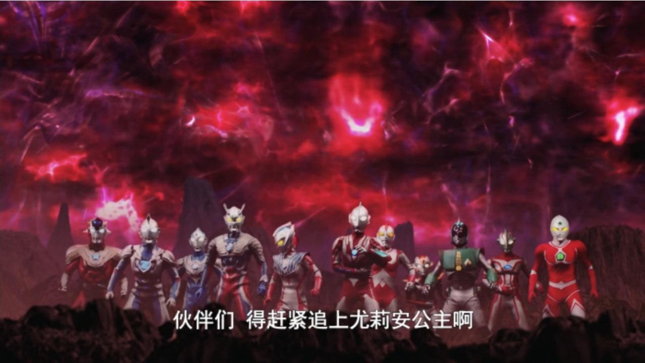奥特银河格斗第2季大结局