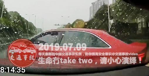 中国交通事故20190709:每天最新的车祸实例,助你提高安全意识
