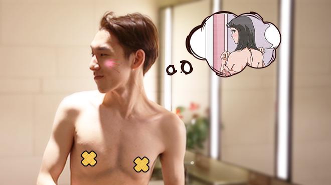 虎啪搞笑:屌丝偷窥女神洗澡,正在yy中,竟意外穿越了