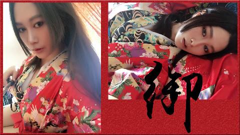 【浣熊酱自制】非常御姐的艺妓妆容