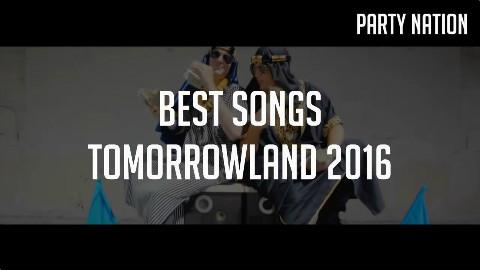 明日世界—— 2016最好听的音乐盘点